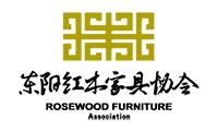 东阳红木家具协会