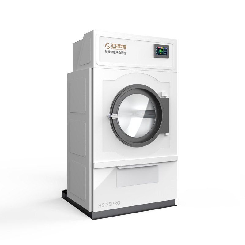 热泵衣物烘干机
